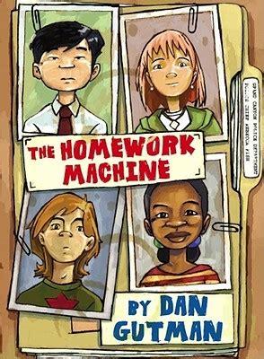 homework machine  homework machine