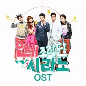dating agency cyrano ost album download