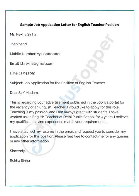 job application letter format samples   write