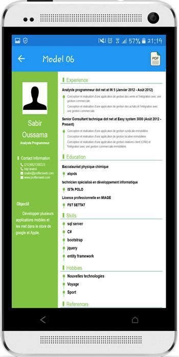 Cv Maker by Free Resume Cv Maker App For Android Free And