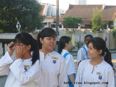 gambar tiz zaqyah semasa  sekolah menengah life