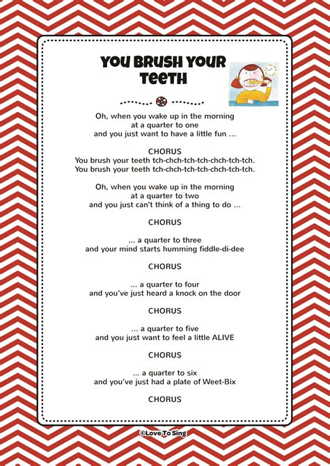 you brush your teeth song with free lyrics 302 | You Brush Your Teeth jpeg
