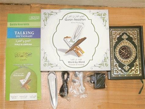 al quran pq25 digital pen quran belajar baca al quran read 7 promo berkah ramadhan parcel lebaran digital al qur 39 an e