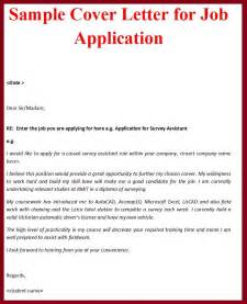 Tips On How To Write A Cover Letter Best 25 Application Cover Letter Ideas Only On Application Cover Letter Cover