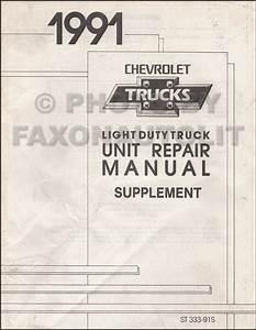 1991 Chevy S