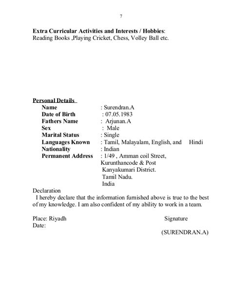 Hobbies Extracurricular Activities Resume by Resume Surendran Ind 2 1