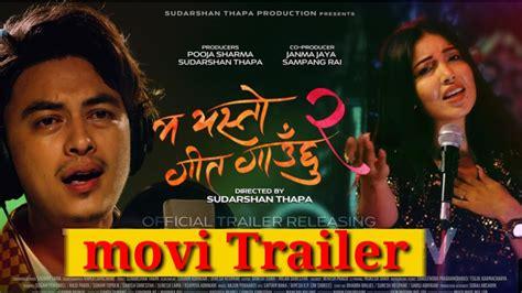 New Nepali movie mayasto gitagaunchhu 2 movi Trailer pal ...