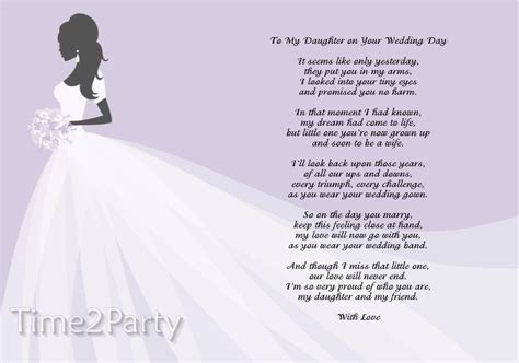 poem   daughter   wedding day mother