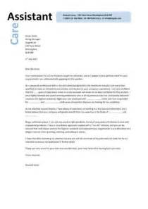 Cover Letter For Project Assistant Position Care Assistant Cv Template Description Cv Exle Resume Curriculum Vitae Application