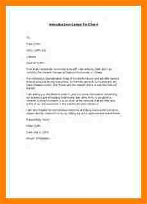 7 introduction letter of company to client company 7 business introduction email sle to client 42914