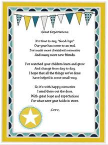 End of Year Teacher Thank You Poem