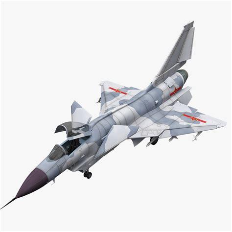 J 10 Fighter Aircraft