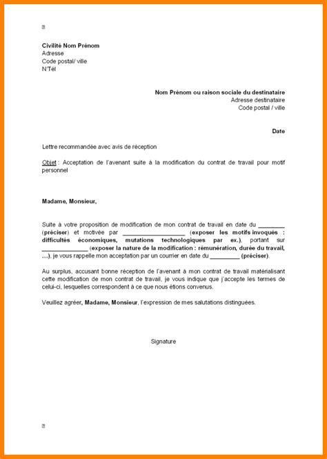 modèle lettre envoi document exemple de lettre pour envoyer un document dedooddeband