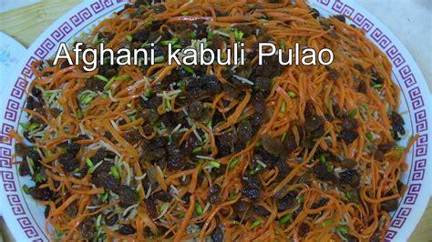 Kabuli Pulao Recipe  Delicious Afghan Food Youtube