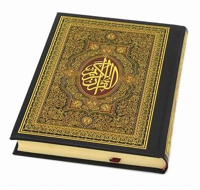 Quran Fazal Shah Pngimg