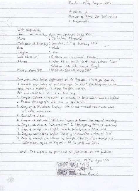 membuat lamaran kerja tulis tangan  baik