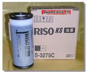 Riso Supplies Risograph Products  Digital Duplicator Ks