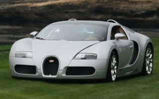 Jay Z got the fastest legal sports car in the world as a