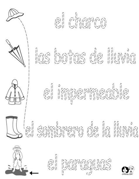 free worksheets for printout 738 | c6caf0f92f522fffe526daeb7d73f366 preschool spanish spanish activities