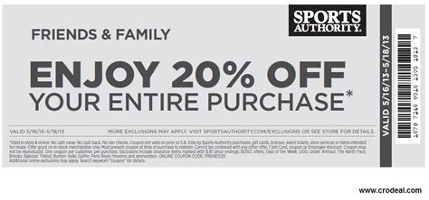 sports authority in store coupons 2018