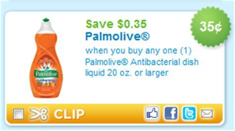 printable coupon  palmolive dish soap