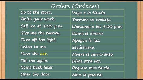 Como Aprender Inglés  Como Ordenar O Dar Instrucciones En