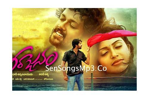 tamilrockers dangal tamil hd movie download