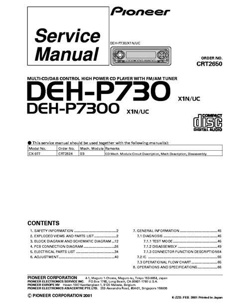 deh 2200ub wiring harness 25 wiring diagram images