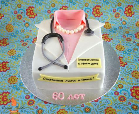 ideas  medical cake  pinterest nurse