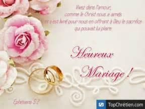 felicitation mariage heureux mariage carte virtuelle mariage topchrétien