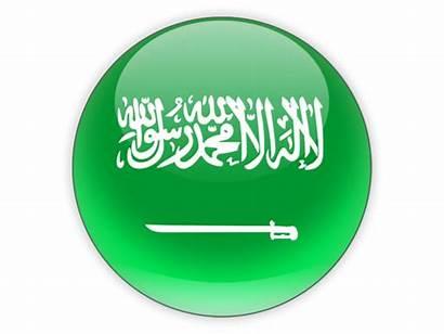 Saudi Arabia Commons Wikimedia Wikipedia Higher Resolution