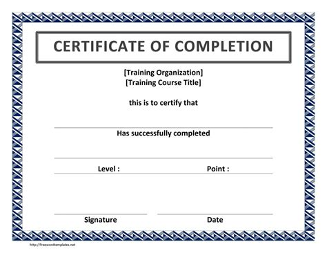 certificate of completion template word certificate template