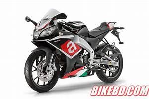 Aprilia Rs4 125 : breaking news aprilia motorcycle in bangladesh bikebd ~ Medecine-chirurgie-esthetiques.com Avis de Voitures