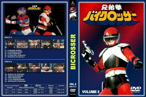 dvd bicrossers volume 3 disco 6 loja de mdseriados