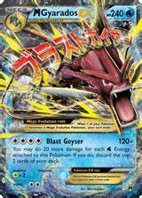 blast off with mega gyarados ex