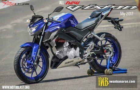 Nmax 2018 Kapan Launching by Yamaha Indonesia Akan Launching All New Yamaha Vixion Di