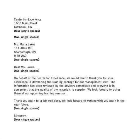 sample formal business letters format sample templates