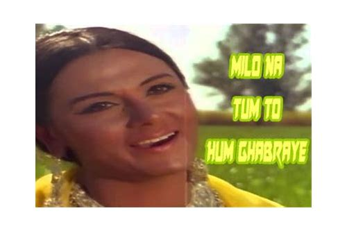 milo na milo song download mp4