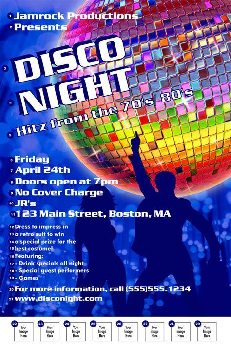 disco poster ticketprintingcom