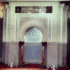 mihrab images islamic architecture islamic art