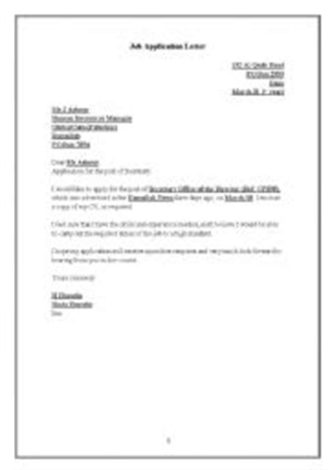 English teaching worksheets: A letter of complaint