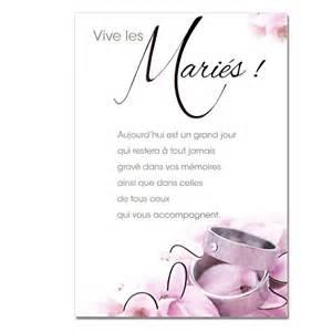 carte de voeux pour mariage mots de mariage peinture