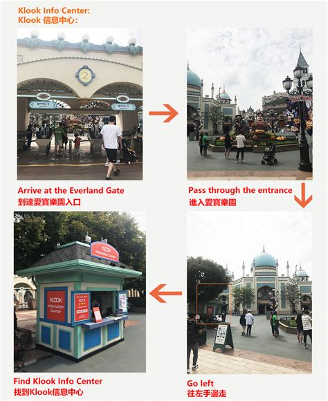 Everland Theme Park Q-Pass in Gyeonggi-do - Klook