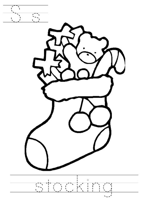 ornaments coloring pages