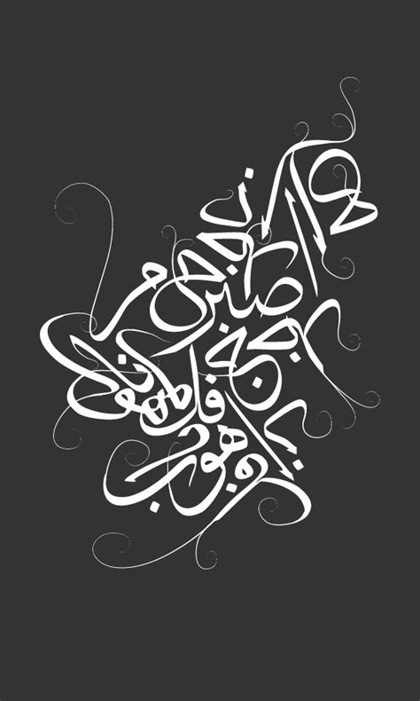 arabic typography design on behance