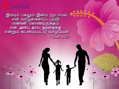 Family Quotes Images In Tamil Quotes Love