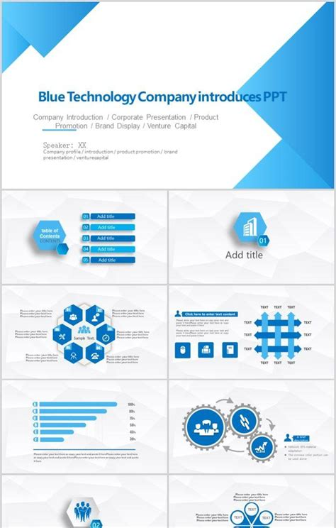 blue technology company introduces dynamic  template