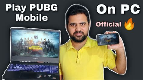 Jul 08, 2010 · tencent gaming buddy (aka gameloop or tencent gaming assitant) is an android emulator, developed by tencent, which allows the user to play the pubg mobile (playerunknown's battlegrounds) game in. How To Download Tencent Gaming Buddy/Gameloop In Hindi - YouTube