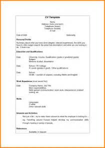 skills and language ability resume resume cv language skills
