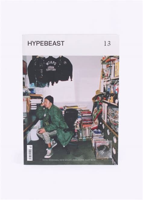 Hypebeast Magazine Issue 13 The Innovation Issue